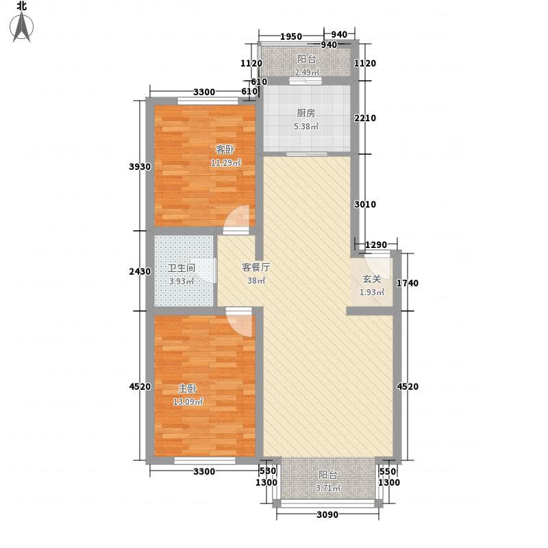 东环雅居花园97.96㎡东环雅居花园户型图2室2厅1卫1厨户型10室
