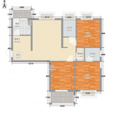 众兴・嘉城3室1厅2卫1厨134.00㎡户型图