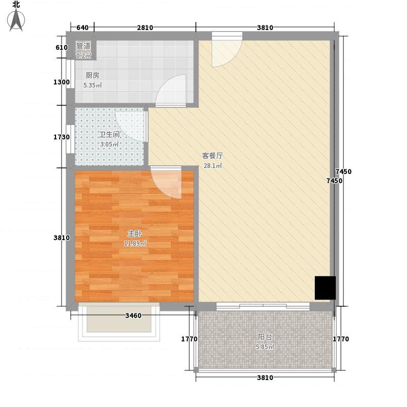 裕丰大厦62.47㎡10、11号房户型1室2厅1卫1厨