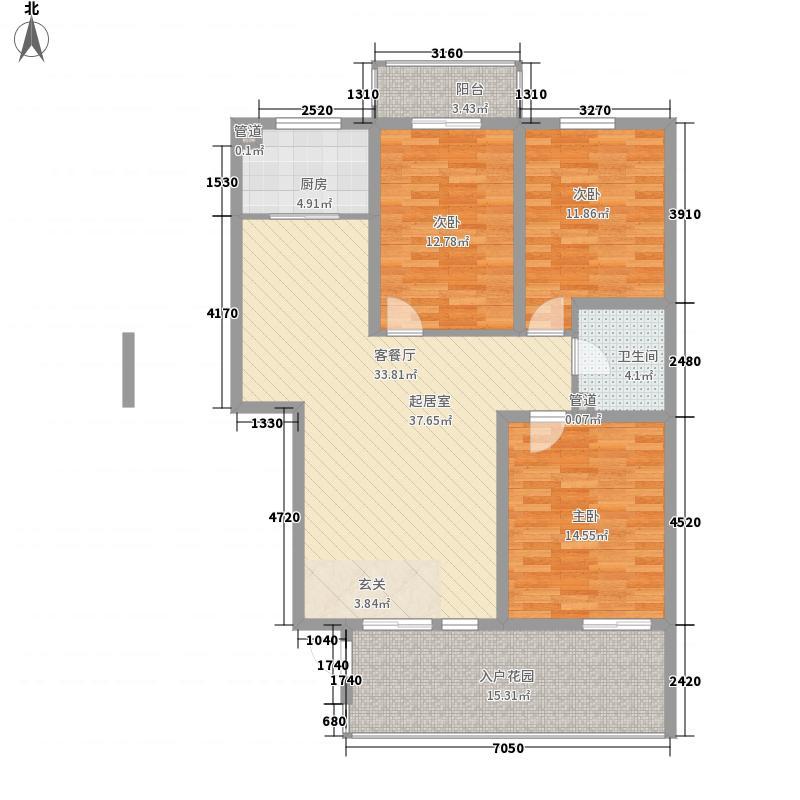 朝阳花园14.00㎡一期小高层7号楼C-1户型3室2厅2卫1厨