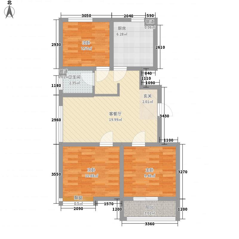 凤凰家园87.00㎡D户型3室2厅1卫1厨