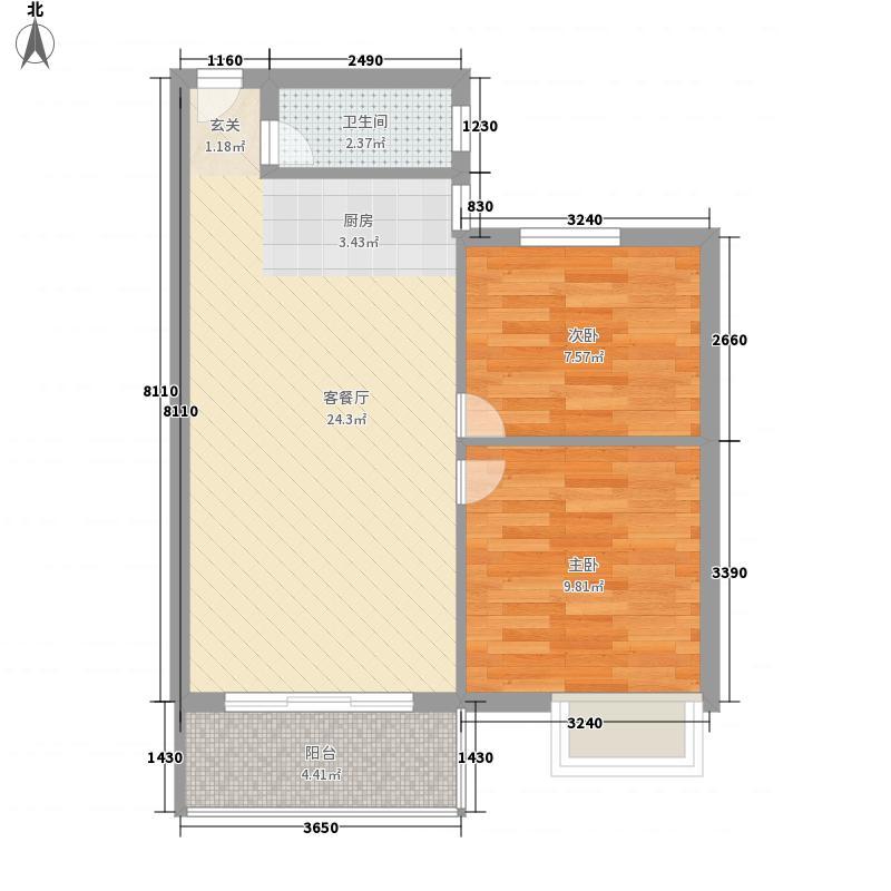 汇星苑68.00㎡汇星苑户型图24#、25#04单位2室2厅户型2室2厅