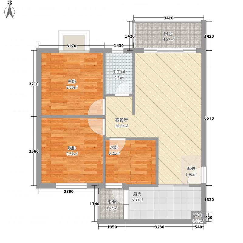 汇星苑83.00㎡汇星苑户型图26#、27#01单位户型图3室3厅户型3室3厅