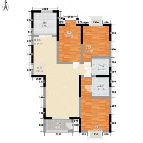 丽晶名邸3室1厅2卫1厨131.00㎡户型图