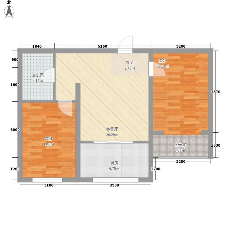 蓝山国际77.50㎡H户型2室1厅1卫1厨