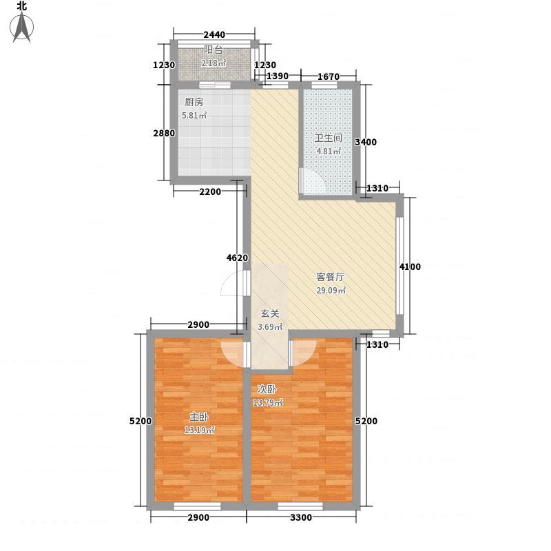 南山秀水90.74㎡南山秀水高层7#一层二室二厅一卫90.74平户型10室