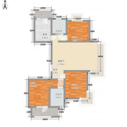 亿城山水颐园3室1厅2卫1厨132.00㎡户型图