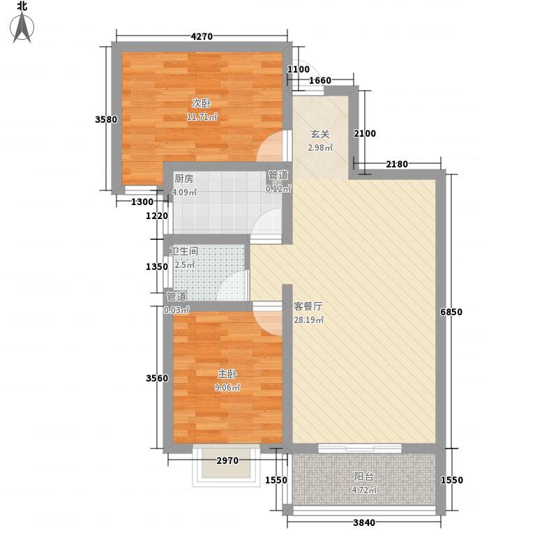 都市怡景三期87.81㎡17号楼L户型2室2厅1卫1厨