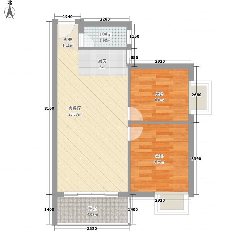 汇星苑64.00㎡汇星苑户型图26#、27#04单位户型图2室2厅户型2室2厅