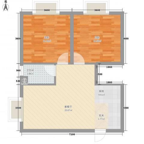 南新悦城2室1厅1卫0厨72.00㎡户型图