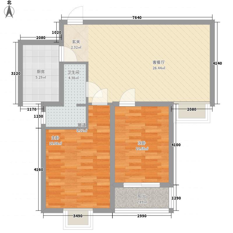海�印象城91.00㎡11#楼B1户型2室2厅1卫1厨