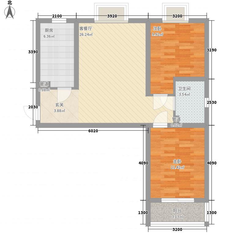 海�印象城87.00㎡7、9#楼Da户型2室2厅1卫1厨