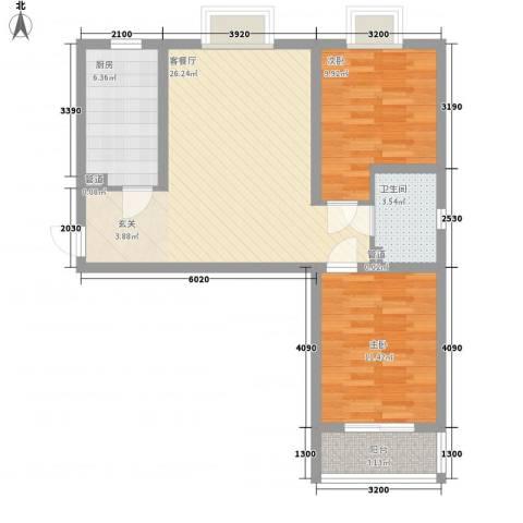 海�印象城2室1厅1卫1厨87.00㎡户型图