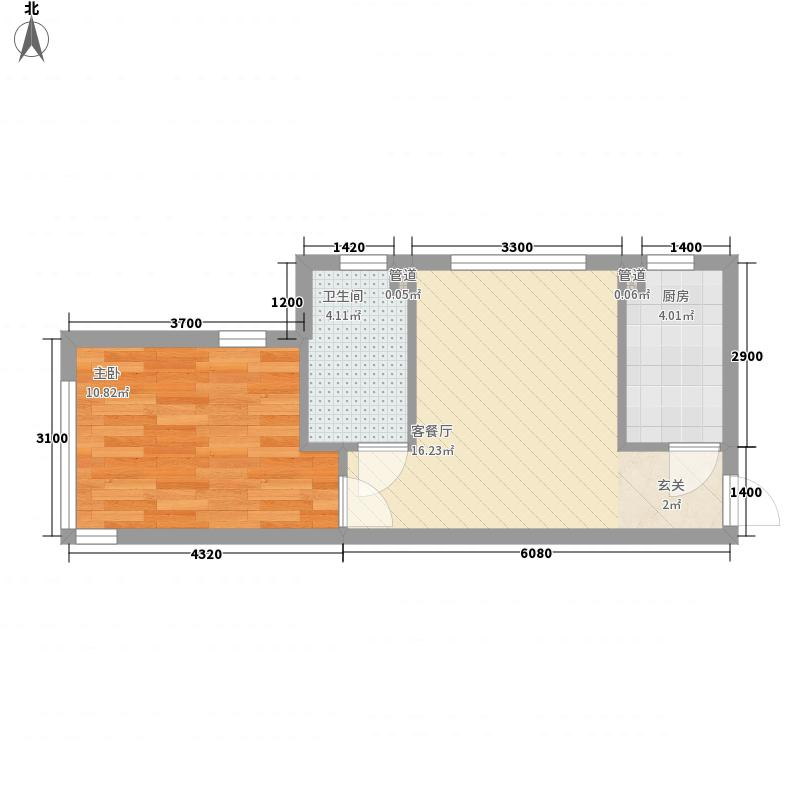 水晶恋城51.31㎡水晶恋城户型图A1户型图1室1厅1卫1厨户型1室1厅1卫1厨
