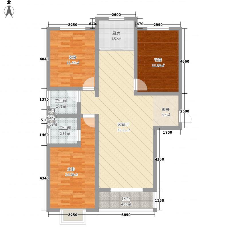 国宏世家14.70㎡A1-2户型3室2厅2卫1厨
