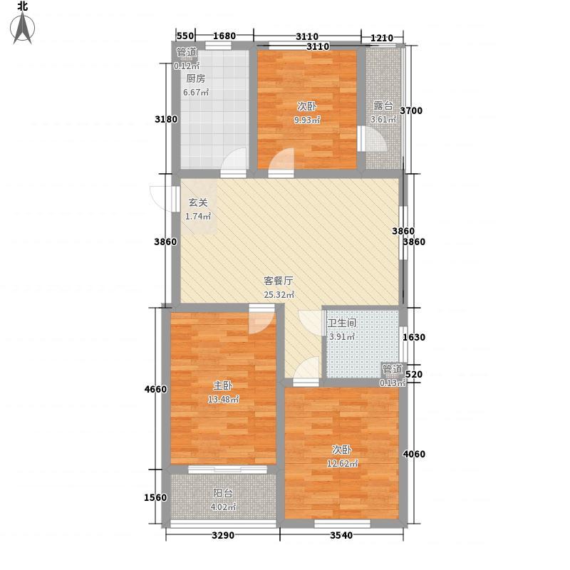 尚文苑115.00㎡一期多层户型3室2厅1卫1厨