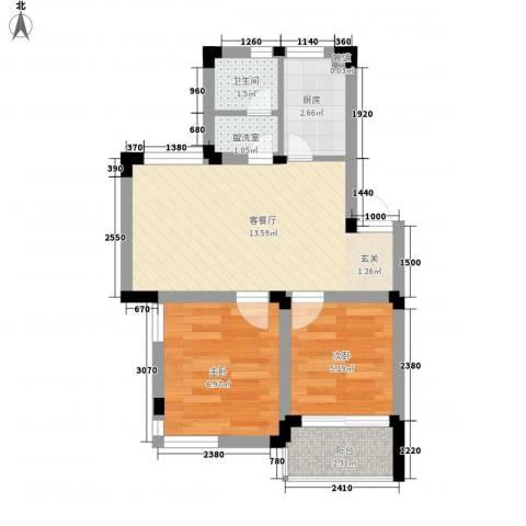 铁路二村2室1厅1卫1厨50.00㎡户型图