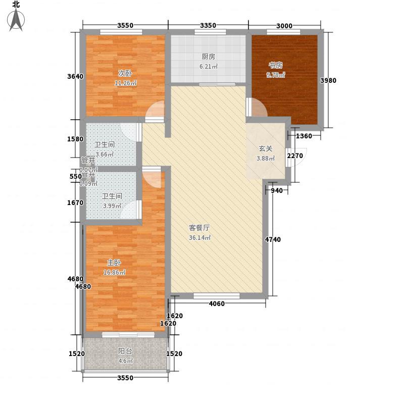 国宏世家132.68㎡C1-24户型3室2厅2卫1厨