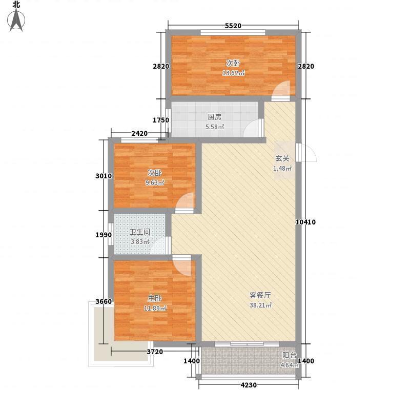 丽都嘉园125.18㎡1#2#A1户型3室2厅1卫1厨