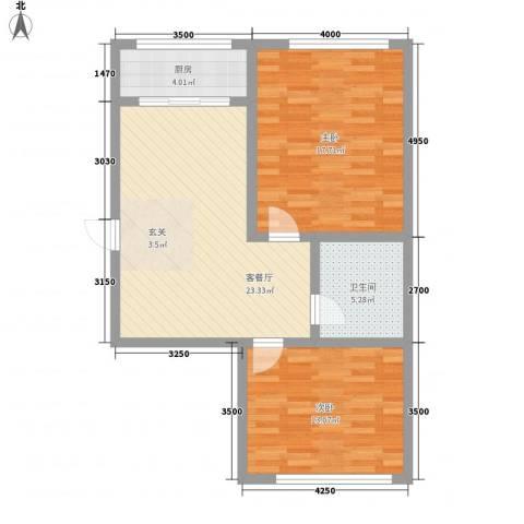海苑花园2室1厅1卫1厨90.00㎡户型图