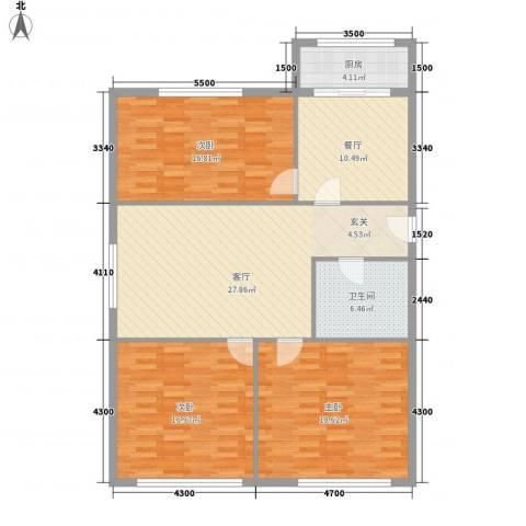 海苑花园3室2厅1卫1厨139.00㎡户型图