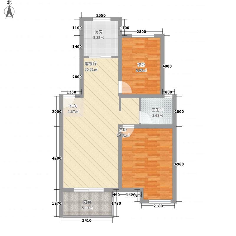 九华山庄162.00㎡九华山庄4室户型4室