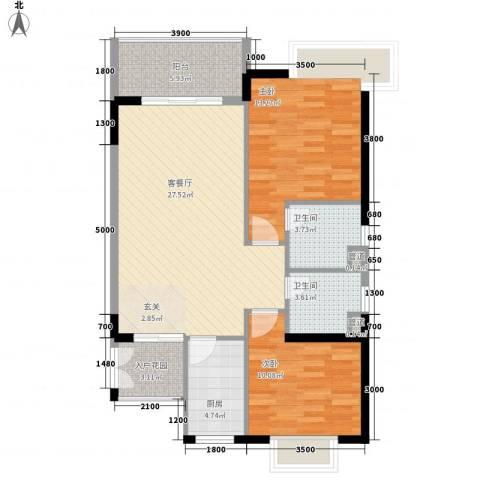 东方豪苑二期星钻2室1厅2卫1厨89.00㎡户型图