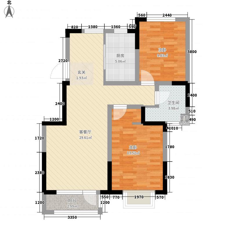 玺悦峰3.30㎡一期高层2#12#楼标准层B户型2室2厅1卫1厨