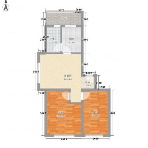东环雅居花园2室1厅1卫1厨70.00㎡户型图