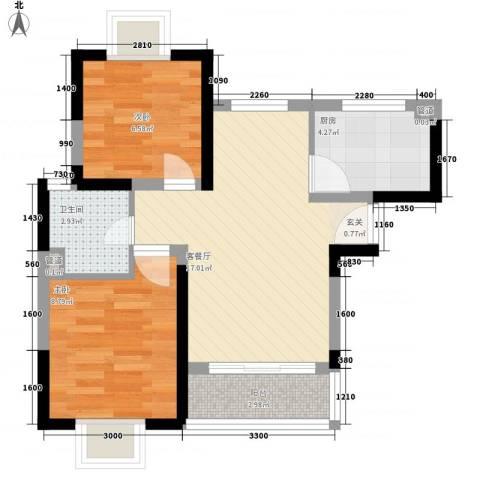 绿地启航社(河西)2室1厅1卫1厨74.00㎡户型图