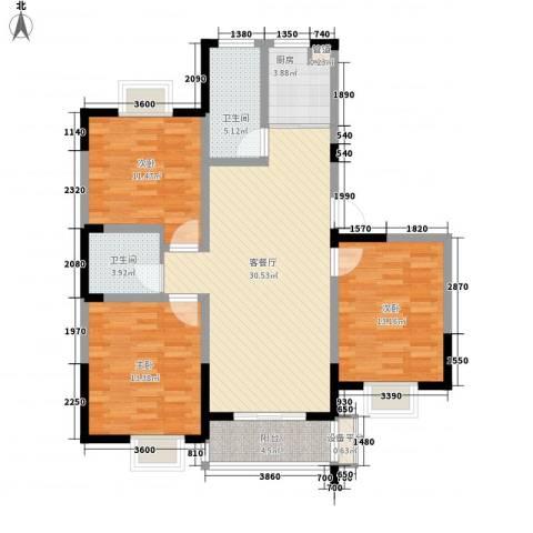 盛世翡翠3室1厅2卫1厨125.00㎡户型图