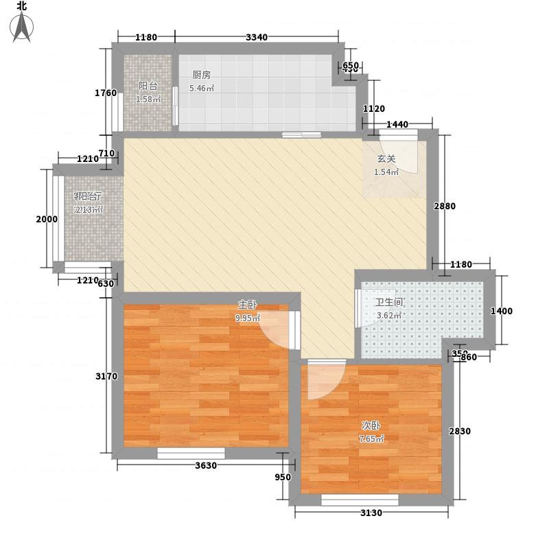远洋润园74.00㎡E户型2室1厅1卫1厨