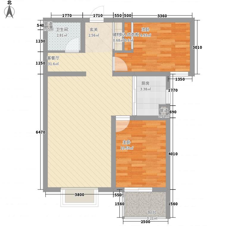 北部时光91.17㎡北部时光户型图G2户型91.17㎡2室2厅1卫1厨户型2室2厅1卫1厨