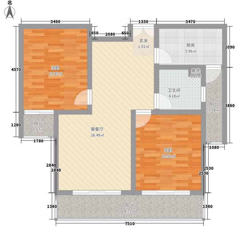 东城家园111.02㎡温馨世家户型2室2厅1卫1厨