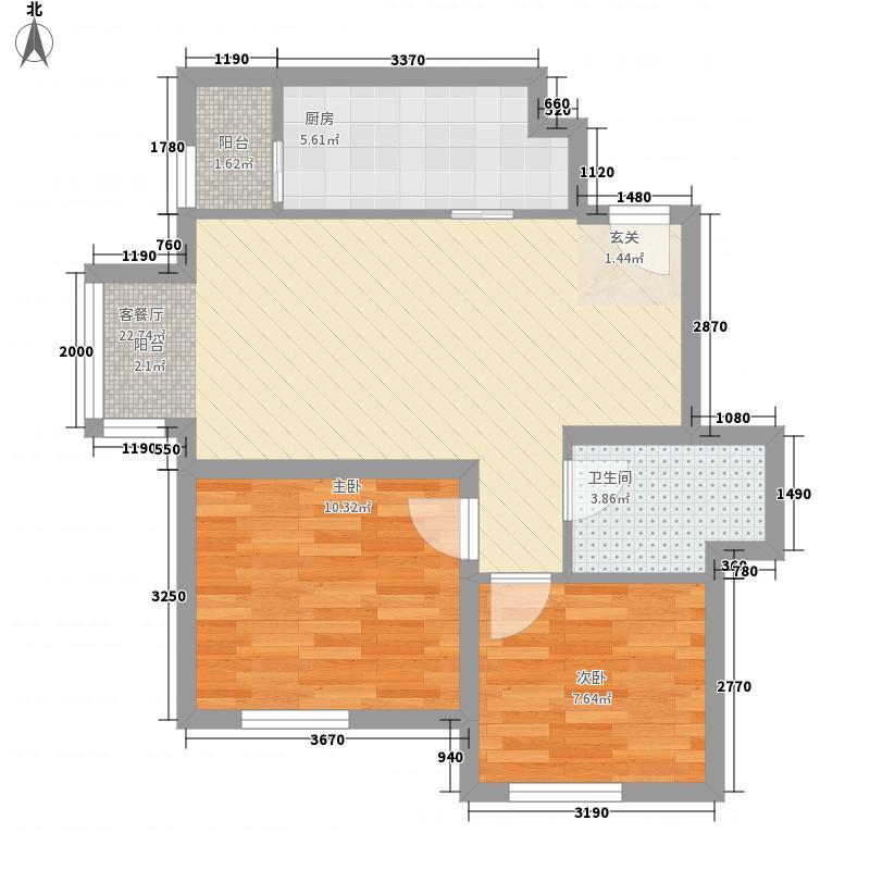 远洋润园74.00㎡C户型2室1厅1卫1厨