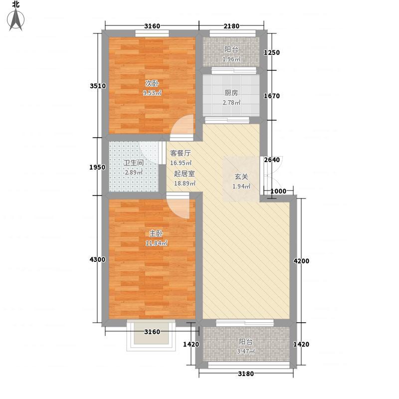 锦宏锦和世家77.40㎡D户型2室2厅1卫1厨