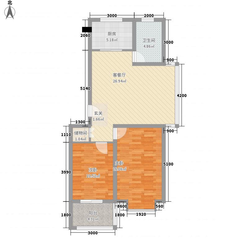 凝瑞苑88.50㎡凝瑞苑户型图B2室2厅1卫1厨户型2室2厅1卫1厨