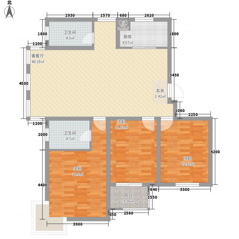 king紫金门133.89㎡king紫金门户型图A3室2厅2卫1厨户型3室2厅2卫1厨
