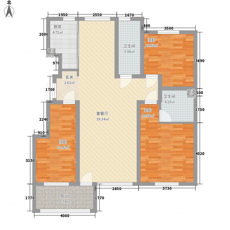 左岸人家137.00㎡K3户型3室2厅2卫