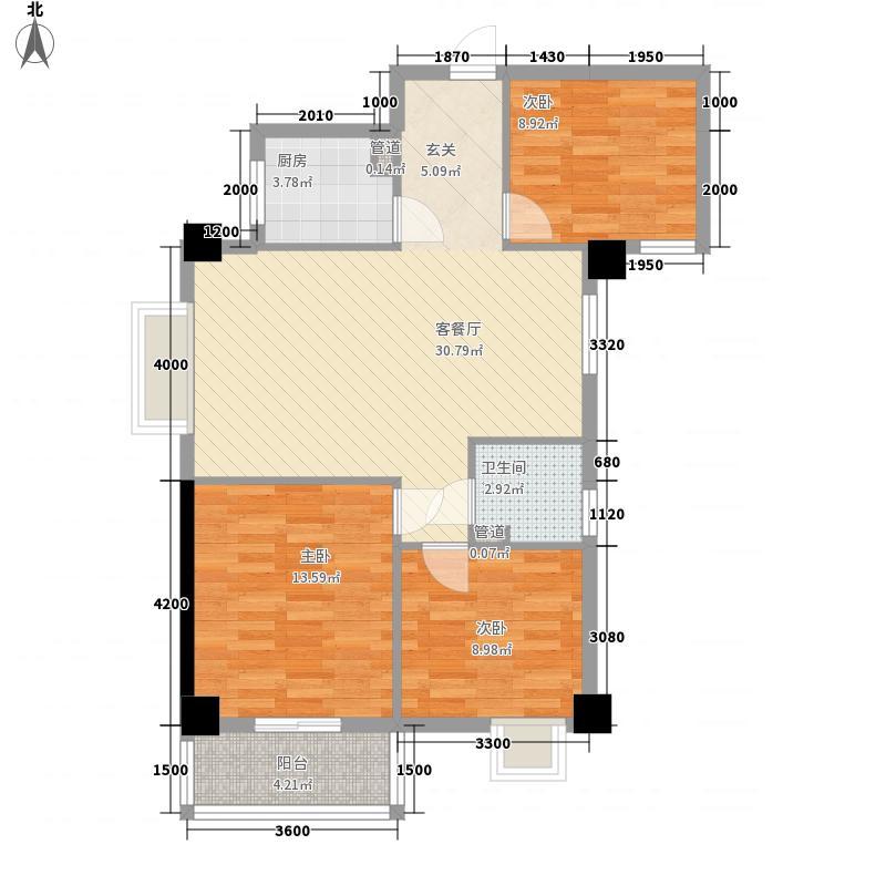 东方新天地11.18㎡标准型C户型3室2厅1卫1厨
