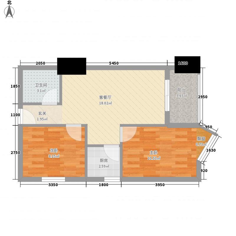 观音山公寓64.80㎡B2-7型户型2室1厅1卫1厨