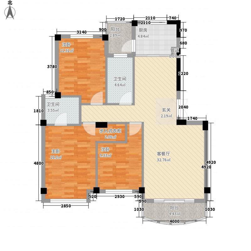 都市森林125.00㎡户型3室2厅2卫1厨
