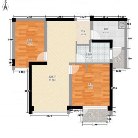 世纪东方商业广场2室1厅1卫1厨88.00㎡户型图