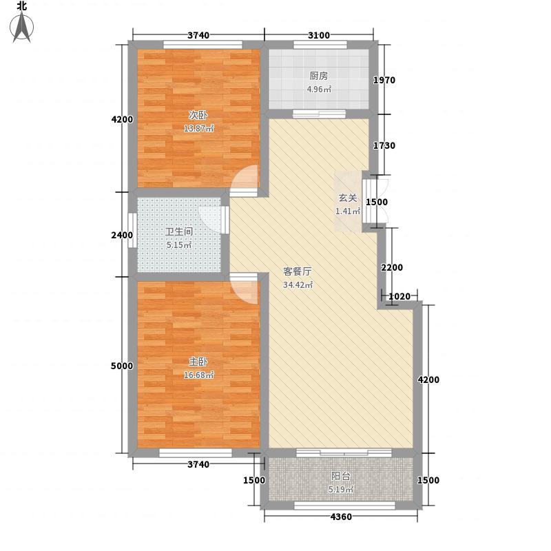 香榭花墅C-1户型2室2厅1卫