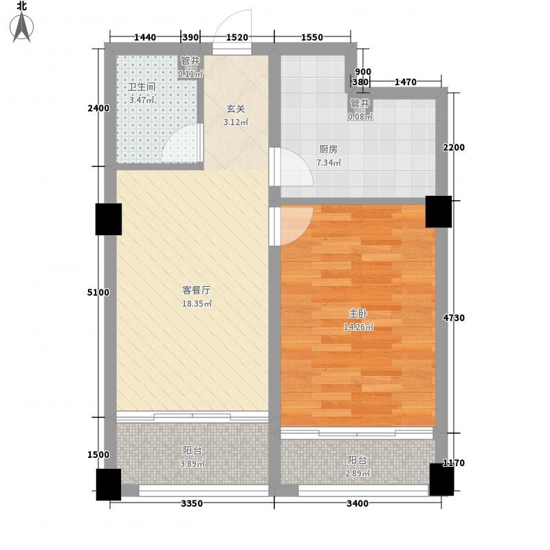 万豪居72.15㎡一期住宅C户型1室1厅1卫