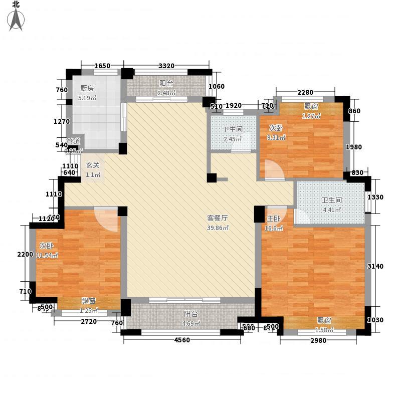 鹏欣瑞都138.00㎡D1户型3室2厅2卫