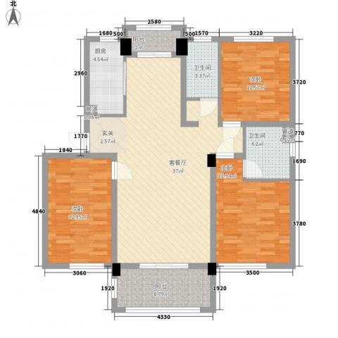 鑫苑世家3室1厅2卫1厨136.00㎡户型图