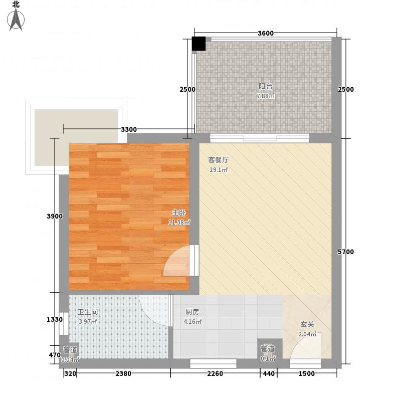 阳光东海岸58.59㎡阳光东海岸户型图东海5,6号楼户型-A1室1厅1卫1厨户型1室1厅1卫1厨