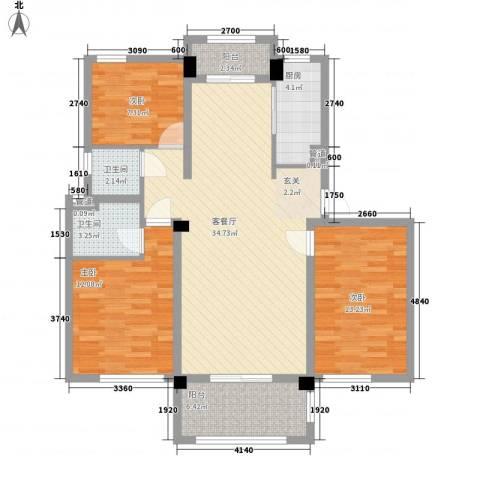 鑫苑世家3室1厅2卫1厨122.00㎡户型图