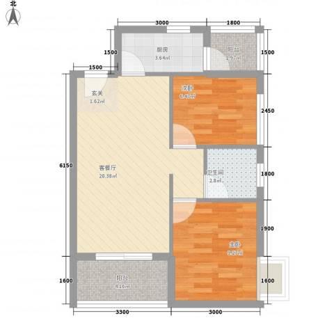 城果2室1厅1卫1厨75.00㎡户型图